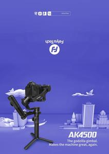 Image 4 - FeiyuTech AK4500 كاميرا Stailizer 3 المحور يده Gimbal لسوني/كانون/باناسونيك/نيكون ، الحمولة 10.14lb