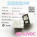HF152F 012-1HT 12 В реле 16A 4-контактный 12vdc