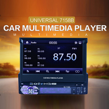 1DIN Car Multimedia Player Automatic Retractable Double Screen Monitor Bluetooth SD USB Charger Free Shipping