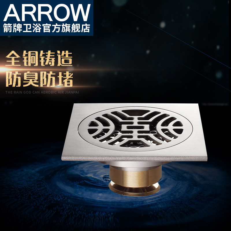 Arrow accessories genuine bathroom toilet ware refined copper deodorization and anti blocking floor drain ADL50T02N/T03N toilet time floor golf game set