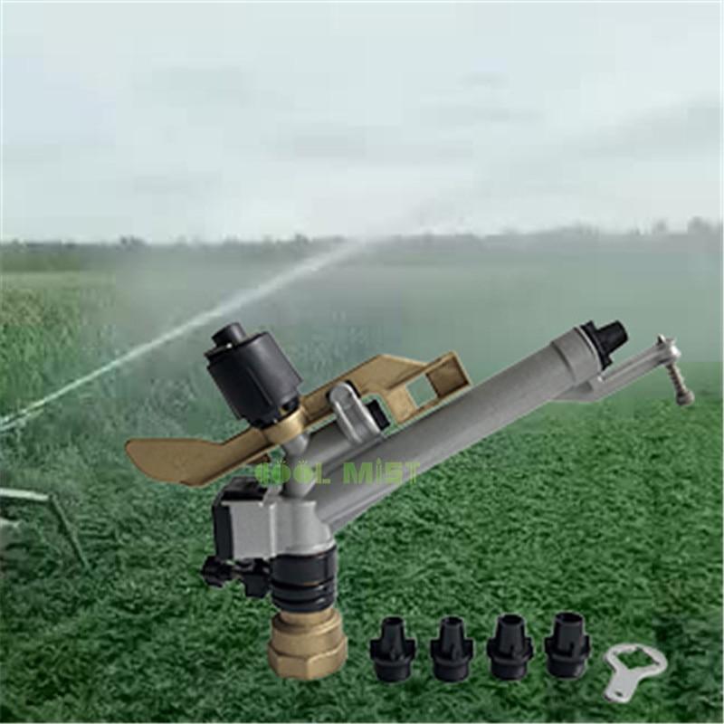 S223 Irrigation equipment agricultural sprinkler nozzle metal rocker spray gun watering garden lawn dusting 360 degree rotation