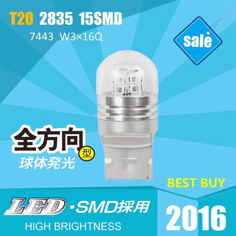 2pcs/lot T20 7443 Cars Bulbs LED Automobiles Front Rear Turn Signals Brake Lights LEDT20 Brightest 9000K White DC12V 36V