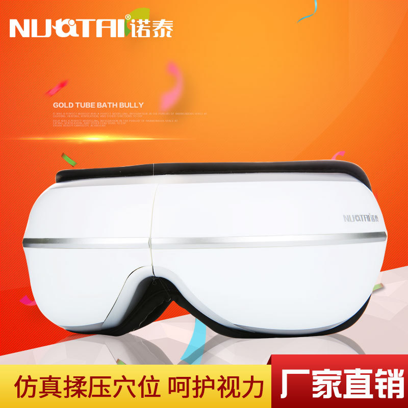 Nuotai new wireless folding eye massager / music electric massage eye / eye nannyNuotai new wireless folding eye massager / music electric massage eye / eye nanny