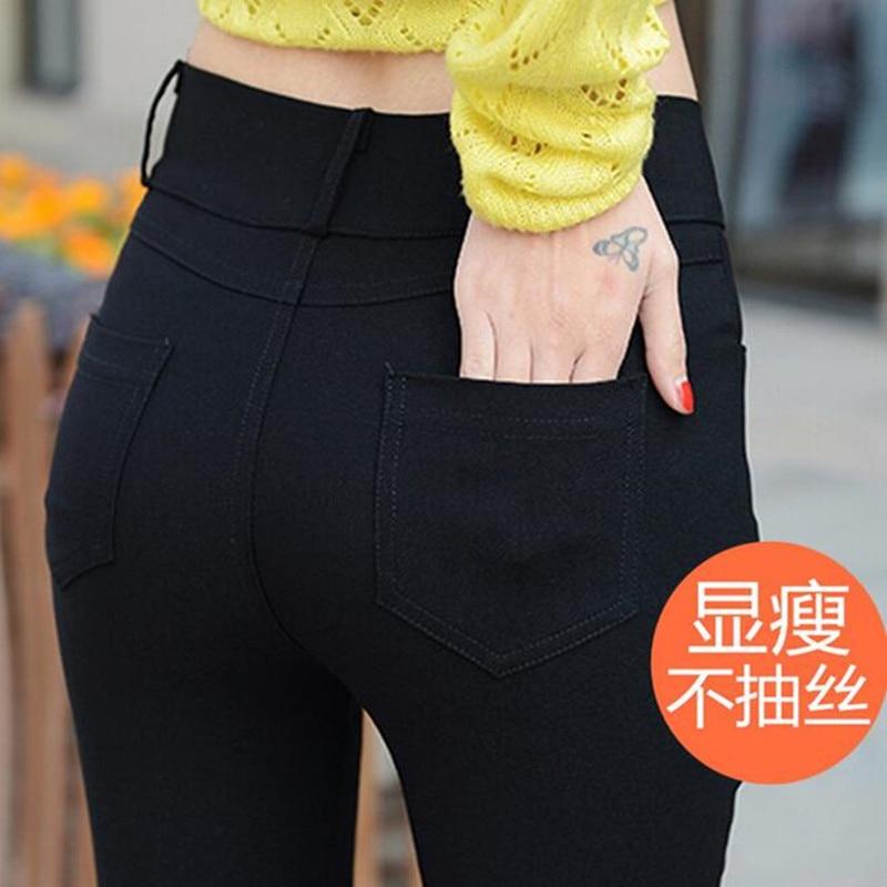 2019 mode vrouwen slank strakke elastische potlood broek / mevrouw - Dameskleding - Foto 3