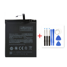 Built-in Mobile Phone Battery