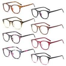 Vintage Clear Lens Glasses Frame For Women Men Retro Fake Optical 2018 Newest Eyeglasses