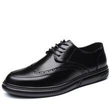 ชายรองเท้าอย่างเป็นทางการรองเท้าหนังแต่งงาน Retro Brogue สำนักงานธุรกิจผู้ชาย Oxfords