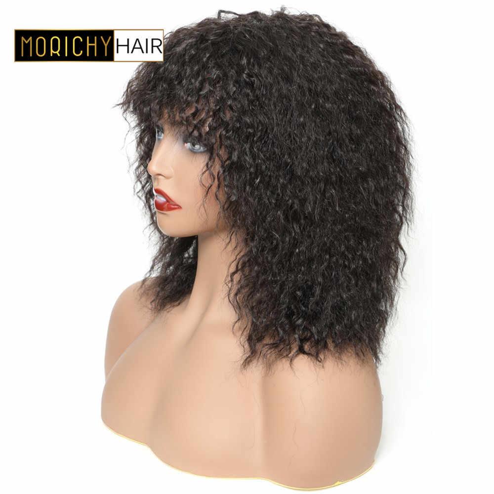 MORICHY человеческие волосы короткие кудрявые парики для черных женщин Пышное афро, привлекательный локон человеческих волос парик бразильский парик сделан натуральный цвет