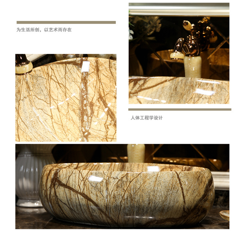Jingdezhen Bathroom ceramic sink wash basin Porcelain Counter Top small oval ceramic Wash Basin Bathroom Sinks (5)