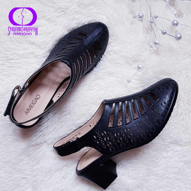AIMEIGAO 2019 جديد نساء صنادل طراز جلاديتور أحذية الصيف أسود اللون مريحة الكعوب أحذية النساء الجوف خارج الأحذية