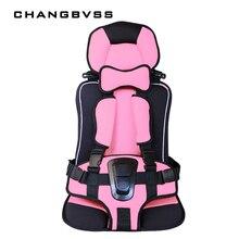 Детские защитные подушки для сидения для малышей до 12 лет, детская портативная подушка для путешествий, матрас для пеленания
