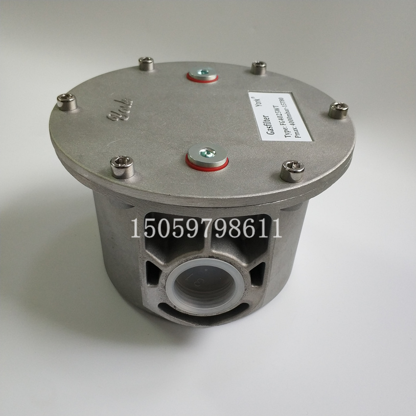 Natural gas pipeline gas liquefied gas filter to filter The original YORK 4015 The screw thread