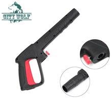 Городской волк водяной пистолет высокого давления для AR Blue Clean/Black & Decker/Michelin/Interskol/Bosche AQT серии мойки