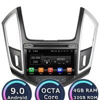 Roadlover Android 9,0 Автомобильный приемник с dvd проигрывателем для Chevrolet Cruze 2015 Стерео gps навигация Magnitol 2 Din Восьмиядерный 8 дюймов MP3