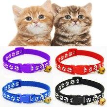Uitverkoop Leuke Nylon Hondenriem Kattenband Breakaway Verstelbare Cats Halsbanden met Bell en Bling Paw Charm breedte 1.0cm