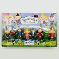 8 polegadas Pçs/set de Ben E Holly Pequeno Reino Golden Bear Anime Figuras Mais Recente Crianças Brinquedo