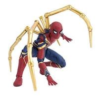 15cm SHF Spiderman Ironspider Marvel Avengers Infinity War Iron Spider Super Hero Figure Model Toys for Children Free Shipping