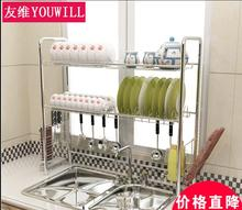 304 stainless steel bowl rack with water rack.