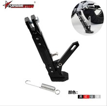Motorcycle modified CNC adjustable parking stand Electric M3 monkey side anti-sliding support