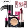 Fey Beauty Makeup Tool Kit 4 Pcs Cosmetics Include Mascara Eyebrow Pencil Lipstick Naked Air Cushion BB Cream Make Up Set Lipkit