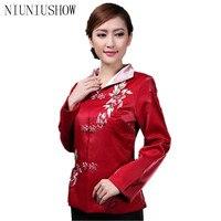 Descuento del satén de las mujeres chinas Chaqueta estilo clásico v-cuello Tang suit Peony Bordado solo pecho escudo tamaño S A 3xl
