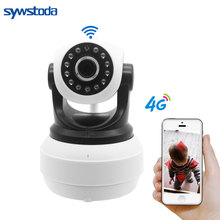 3G 4G Sim Card Camera 960P HD P2P Network Wireless Wifi IP Camera Home Security Remote Control Motion Detection Alarm 3g 4g sim card camera 960p hd p2p network wireless wifi ip camera home security remote control motion detection alarm