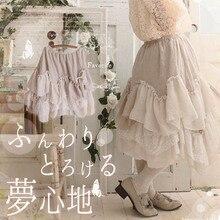 Japonais 2017 mignon été automne femmes mignon doux Lolita Multi dentelle jupe Mori fille couches volants couleur claire jupes A013