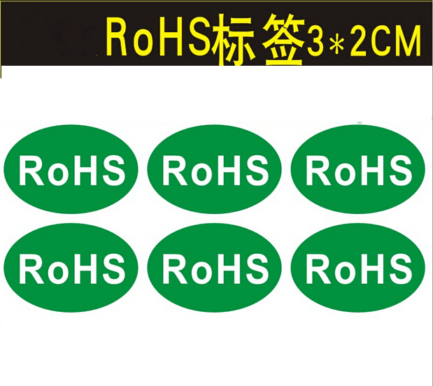 ROSH environmental protection logo sticker rohs environmental labels test of green environmental protection sticker 1000 posts-in Stationery ...