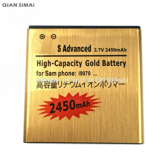 QiAN SiMAi 2450mAh  High quality Gold Golden battery For Samsung Galaxy S Advanced I9070 GT-i9070