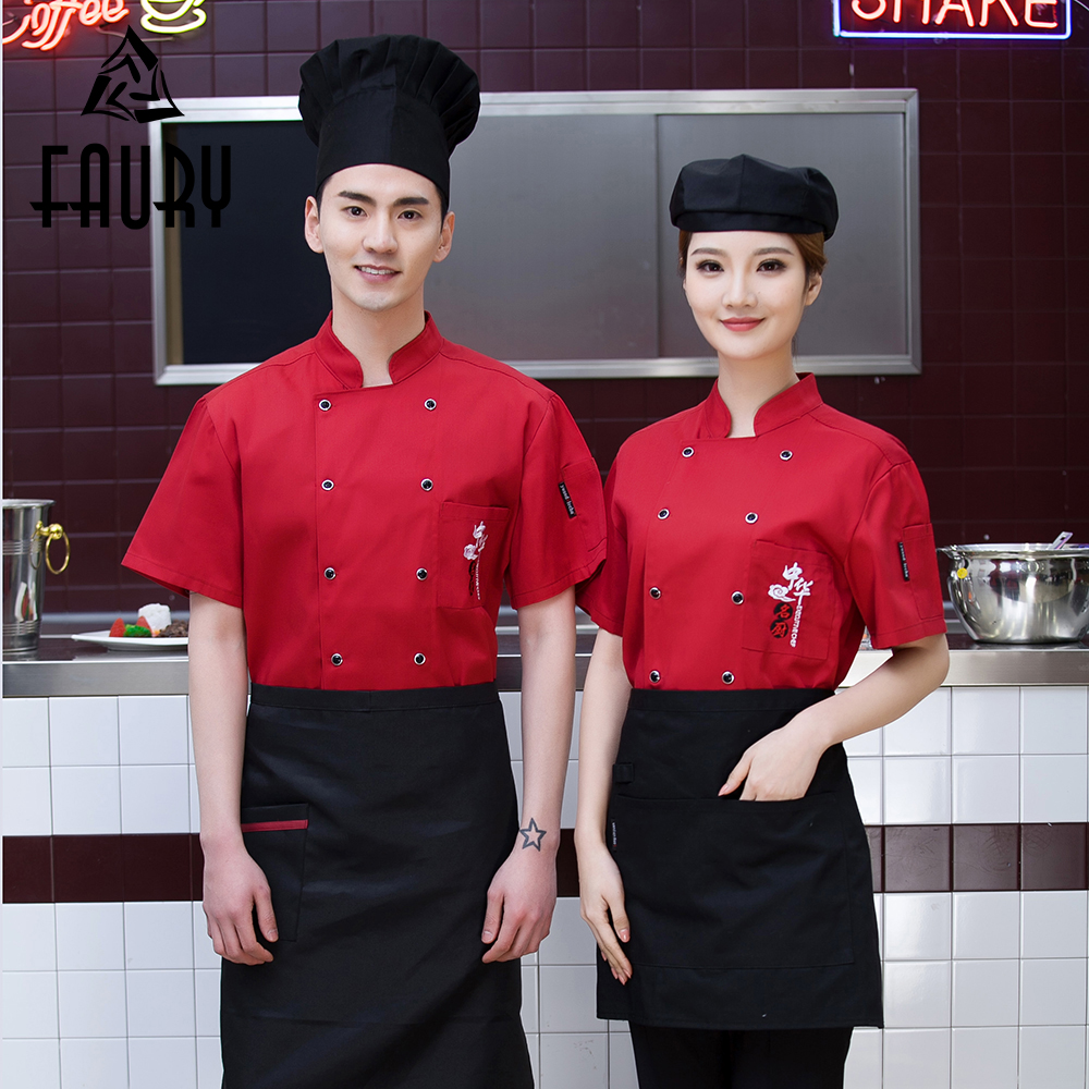Unisex Stand Collar Summer Short Sleeve Chinese Style Embroidery Summer Kitchen Cooking Work T-shirts Restaurant Chef Uniforms