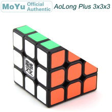 MoYu AoLong Plus 3x3x3 Magic Cube 3x3 Cubo Magico Professional Speed Neo Puzzle Antistress Fidget Toys For Children