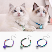 Cat Small Bell Necklace Making Customized Metal Colour Pet Accessories Collar in Collars Nylon preparation New