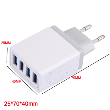 Universal 4USB Travel Mobile Phone Charger Standard 5V 5.1A Smart Charging Head Smart phone USB Fast charger 1