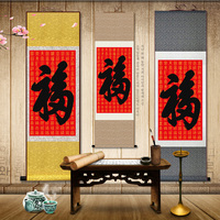 TOP foreign business gift Home office WALL Decorative painting CHINA FU fortune FENG SHUI ART chinese silk painting
