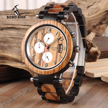 BOBO BIRD Auto Date Display Wood Watch Men Relogio Masculino