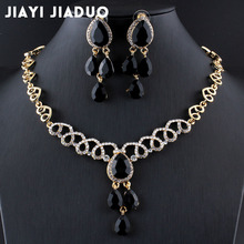 jiayijiaduo Wedding jewelry set Gold-color African women peacock tail Necklace Earrings sky blue charm dress accessories
