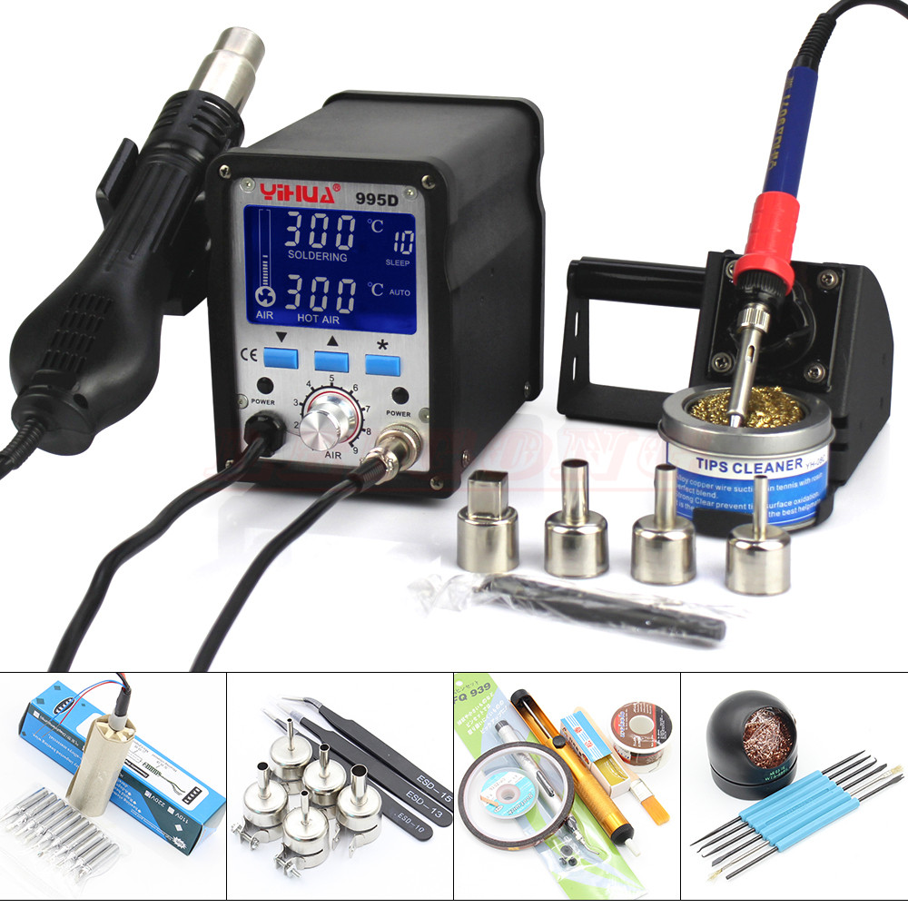 YIHUA 995D 220V 2 in 1 Hot Air Rework Solder Soldering Station Heat Gun SMD Rework Station With Soldering Iron