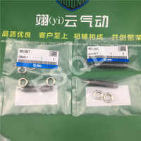 RB0806 RB1007 RB2015 RB2725 SMC parachoques componentes auxiliares componentes neumáticos herramientas de aire serie RB