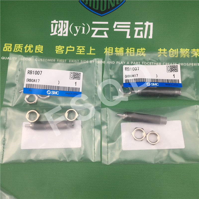 RB1007 SMC Buffer bumper Auxiliary components pneumatic component air tools RB series