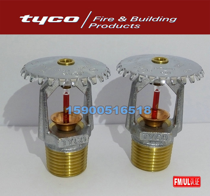 TY3131 Rapid response to fire sprinklers Tyco fire sprinklers 3mm FM