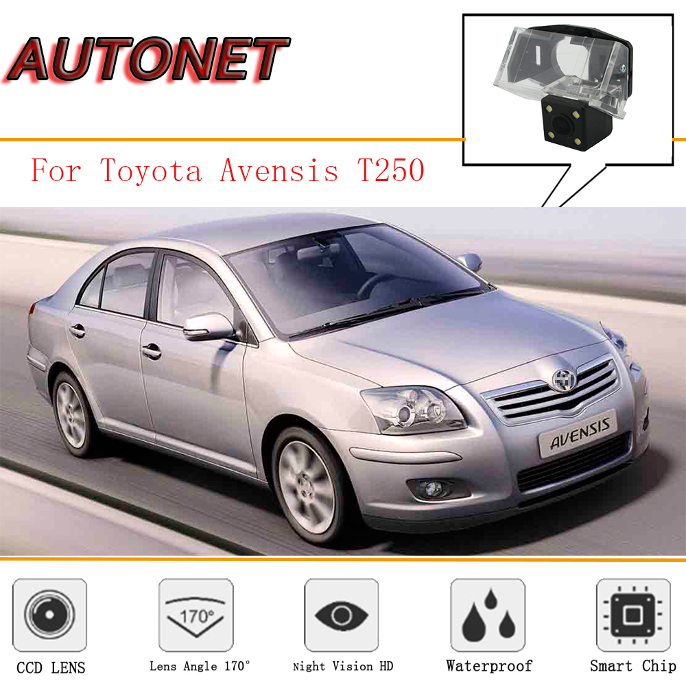 AUTONET Rear View Camera For Toyota Avensis T250 T270 Sedan 2003~2009/CCD/Night Vision//Backup Camera/license Plate Camera