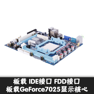 N78G5 DDR2 AM3 AM2 dual-core quad-core 940 938 motherboard 100% tested perfect quality planetesimal g31m3 775 ddr2 4gb usb2 0 vga fully integrated g31 motherboard cd dual core core duo 100% tested perfect quality