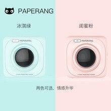 Mini Meow Gift Mobile Phone Photo Pocket Mini Tag Mistake Title Bluetooth Thermo Printer Portable Birthday Gift Paerang