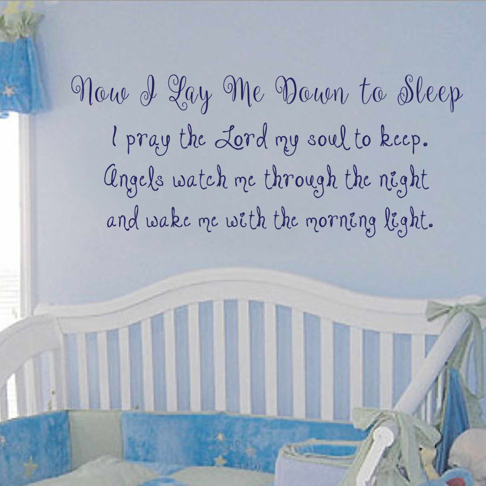 Baby Nursery Room Wall Art Quotes: Now I Lay Me Down To