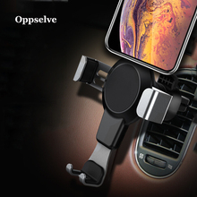 Oppselve Universal Car Phone Holder For iPhone XR XS Max X Samsung Huawei Air Vent Mount Gravity Mobile