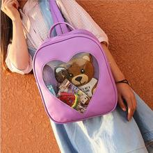 QZH 2017 Summer Casual Candy Color PU Leather Backpack For Kids Girl Cute Book Bag School