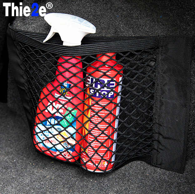 Car Trunk luggage Net For Mercedes W203 W211 W204 W210 W124 GLA Lexus IS250 RX300 RX350 RX NX For Cadillac SRX CTS Accessories