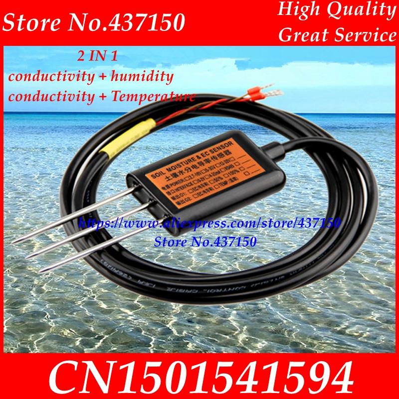 2 in 1 soil electric conductivity sensor 0 2V 4 20mA RS485 soil temperature and humidity