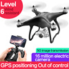 OTPRO O3 RC Drone with Camera 1080P 5G Wifi FPV Professional Drone GPS Positioning Quadcopter Brushless Motor 25mins Flight Time Collections Hobbies Quadcopters Remote Controlled
