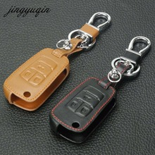 Jingyuqin skórzany klucz składany pokrywa dla chevroleta Cruze Aveo dla Buick VAUXHALL OPEL Insignia Astra J Zafira C zdalny samochód 3BTN przypadku